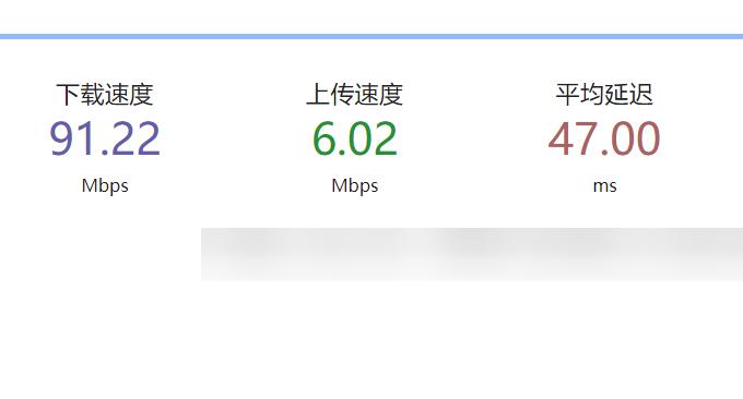 日本经典VPS主机上传下载速度