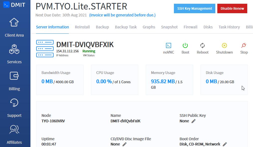 DMIT.io VPS在线管理面板
