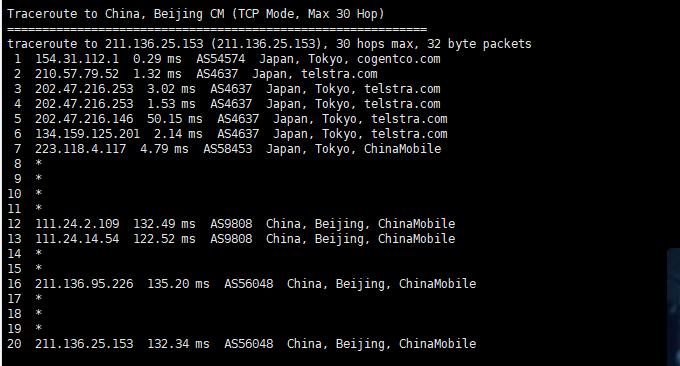 DMIT.io 日本VPS移动回程