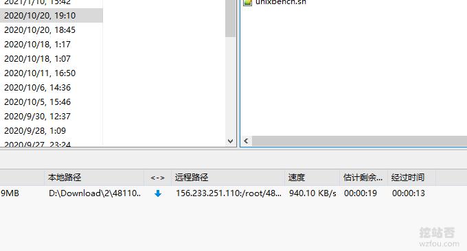 HostYun下载速度