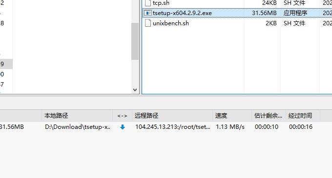 AkkoCloud美国CN2 GIA VPS下载速度