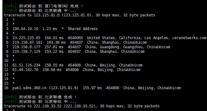 Cubecloud联通CU4837 VPS主机联通回程