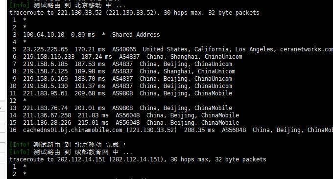 Cubecloud联通CU4837 VPS主机移动回程