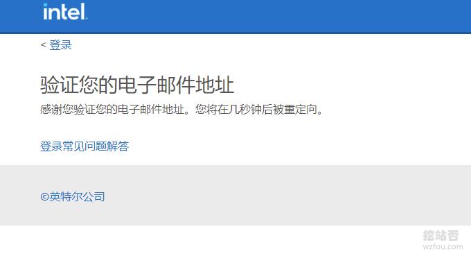 英特尔Intel DevCloud免费云服务器验证邮箱