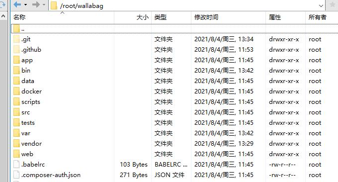 Wallabag网站文件